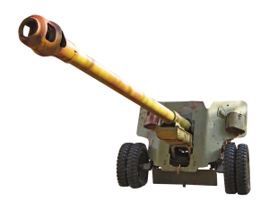 howitzer artillery gun